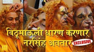 Download नरसिंह अवतारासाठी घ्यावी लागली कठोर मेहनत । Vithu Mauli   Ajinkya Raut   Star Pravah   MBO Video