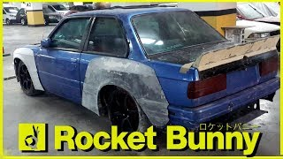 Download E30 Rocket Bunny MODİFİYE YAPIM AŞAMASI (Part 1) Video