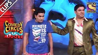 Download Kapil Beats His Son | Comedy Circus Ke Ajoobe Video