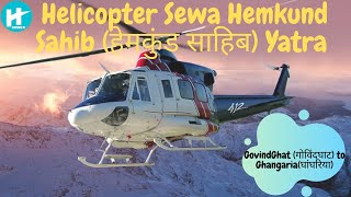 KEDARNATH DHAM BY HELICOPTER - KEDARNATH DARSHAN BY HELICOPTER Free