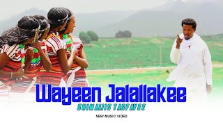New oromo music 2018 sirbaa Jalalaa Free Download Video MP4 3GP M4A