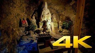 Download Monjusen-Ji Temple - Oita - 峨眉山 文殊仙寺 - 4K Ultra HD Video