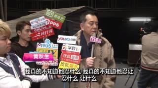 Download 黃秋生連環炮轟杜汶澤:這一行他哪有朋友 Video