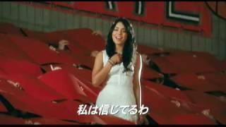 Download ハイスクールミュージカル ザ・ムービー Video