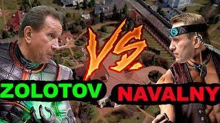 Download Навального вызвали на дуэль Video