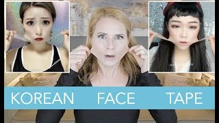 Download KOREAN V-SHAPE FACE TAPE Because Instagram | skip2mylou Video