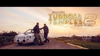 Download [PART 2] TURBOS & TEMPLES 2 // JDM Feature Film 4K Video
