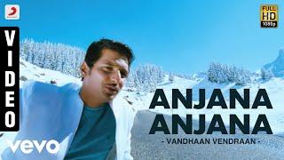 Download Aalaap Raju - Anjana Anjana (Full Song) Video