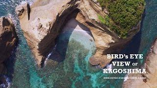 Download Drone Footage of Amazing Islands in Kagoshima, Japan 4K (Ultra HD) - 鹿児島 Video