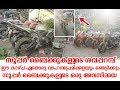 Download ഇന്ത്യ സൂപ്പർ ബൈക്കുകളുടെ ശവപ്പറമ്പ് | Abandoned Superbikes Like Yamaha Fz Honda Cbr Video