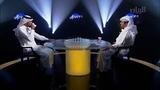 Download برنامج ضيف الريان - الإعلامي محمد سعدون الكواري-22-02-2018 Video
