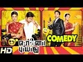 Download Sonna Puriyathu Tamil Movie Comedy Scenes | Part 2 | Shiva | Vasundhara | Madhumitha | Manobala Video
