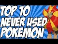 Download Top 10 Never Used Pokemon Video