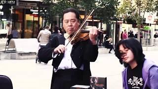 Download Sky's violin Amazing Grace in Melbourne 墨尔本小提琴家(石野雪峰)演奏:奇异恩典/ Video