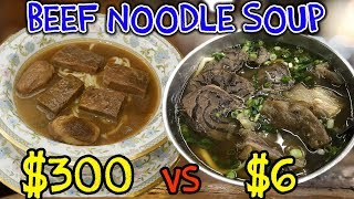 Download The MOST Expensive BEEF NOODLE SOUP in The World! Video