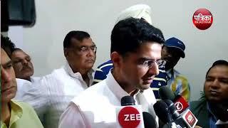Download 'राजधर्म': राजस्थान कांग्रेस की कार्यशैली पर उठे सवाल, गहलोत-पायलट अलग-अलग राह पर! Video