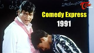 Download Comedy Express 1991   B 2 B   Latest Telugu Comedy Scenes   #ComedyMovies Video