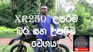 Download XR 250 WHAT IS THE MAXIMUM WEIGHT & SPEED LIMIT Video