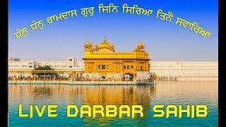 Download Live Gurbani Kirtan Darbar Today 18-JAN-2019 Sachkhand Sri Harmandir Sahib #LiveDarbarSahib #LHS Video