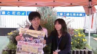 Download 【KKPTV】平成29年10月6日(金)配信13回目(480p) Video