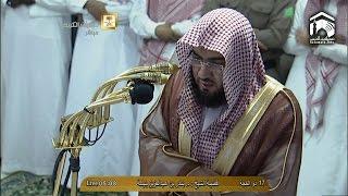 Download HD| Makkah Fajr 11th October 2014 Sheikh Baleelah Video