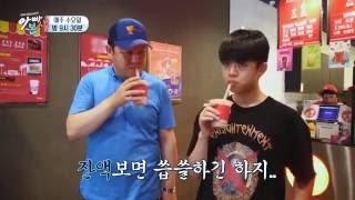 Download [선공개] 동현이 생애 첫 카드 개시! 아빠 쥬스는 내가 쏠게! Video