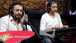 Download محمد منير 2018( لاتنسى ) / Sobhi Mohammad Video
