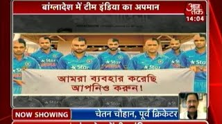 Download Bangladesh Newspaper Mocks Indian Cricket Team Video