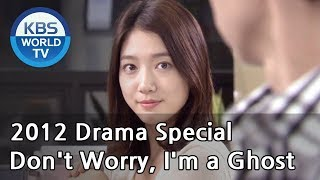 Download Don't Worry, I'm a Ghost | 걱정마세요, 귀신입니다 [2012 Drama Special / ENG / 2012.07.15] Video
