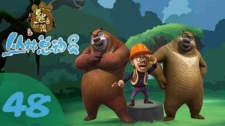 Download 《熊出没之丛林总动员 Forest Frenzy of Boonie Bears》48 水果双熊【超清版】 Video