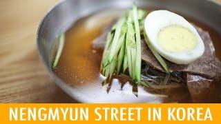 Download Naengmyun Street in Korea (KWOW #167) Video