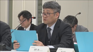 Download 第670回原子力発電所の新規制基準適合性に係る審査会合(2019年01月15日) Video