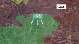Download تطورات حلب في جبهتها الشرقية Video