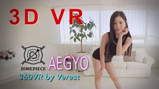 Download [3D 360 VR] Beautiful Girl group Dimepiece 'Aegyo' Video