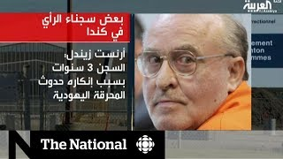 Download What Saudi media are saying about Canada Video