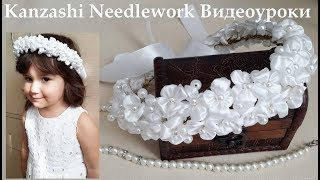 Download Венок из маленьких цветов на последний звонок, выпускной или на свадьбу для невесты. МК Канзаши Video