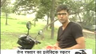 Download Photon Review on NDTV Raftaar Video