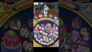 Download Yo-kai Watch Puni Puni: Double Crystal Showcase? Video