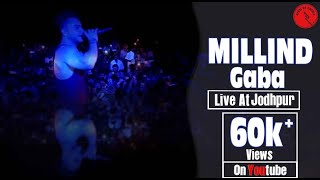 Download Millind Gaba Live at Jodhpur, For Bookings-9811179580 Video
