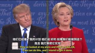 Download 【双语全程】美国大选首场辩论 希拉里对决特朗普 Video