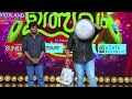 Download Comedy Utsavam │Flowers│Ep# 94 Video