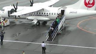 Download コウノトリ 但馬空港に JAC ATR42-600 初就航 伊丹初便 1番機の搭乗~離陸! Video