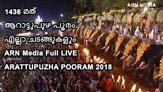 Download Panchari Melam - Arattupuzha Pooram 2018 Peruvanam Kuttan Marar Video
