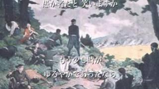 Download 「愛しき日々」堀内孝雄 Video