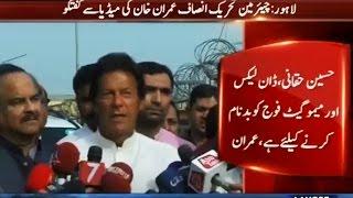 Download عمران خان نے پاک فوج کے دشمنوں کے نام گنوا دئیے Video