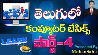 Download Computer Basics or Fundamental Part - 4 in Telugu || Computer Hardware and Software Video