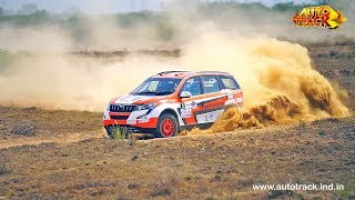 Download MRF South India Rally 2018 Video