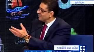 Download #النادى الاهلى | محمود طاهر ممثلاً للنادى الأهلى فى المؤتمر الاقتصادى Video