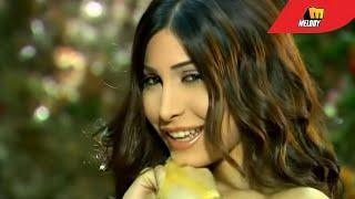 Download Yara - Sodfa / يارا - صدفة Video