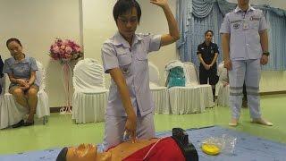 Download ปฏิบัติการช่วยฟื้นคืนชีพ (Cardiopulmonary resuscitation : CPR) Video